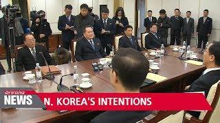 Visit by N. Korea's Kim Yo-jong shows regime wants to improve ties