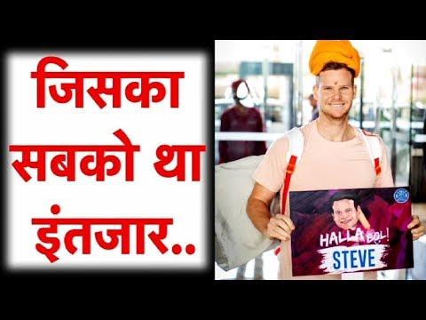 IPL 2019: Steve Smith Checks Into Rajasthan Royals Camp | Sports Tak Mp3