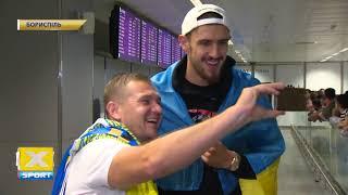 Игрок НБА Алексей Лень прилетел в Украину и выступит в составе национальной сборной