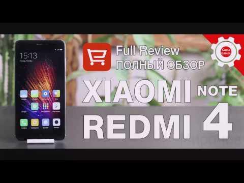 Xiaomi Redmi Note 4 3 64Gb   ВСЕ ПЛЮСЫ и МИНУСЫ! ЧЕСТНЫЙ ОБЗОР! Отзыв реального пользователя!