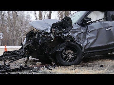 В Котовске на въезде в город произошло дорожно-транспортное происшествие