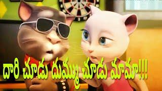 దారి చూడు దుమ్ము చూడు మామా!!Daari chudu dummu chudu maama|Krishnarjunayuddam|Nani|Anupama parameshwa