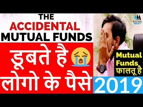 The Accidental Mutual Funds 2019   Big Loss In Mutual Funds  Mutual Funds Dark Secrets