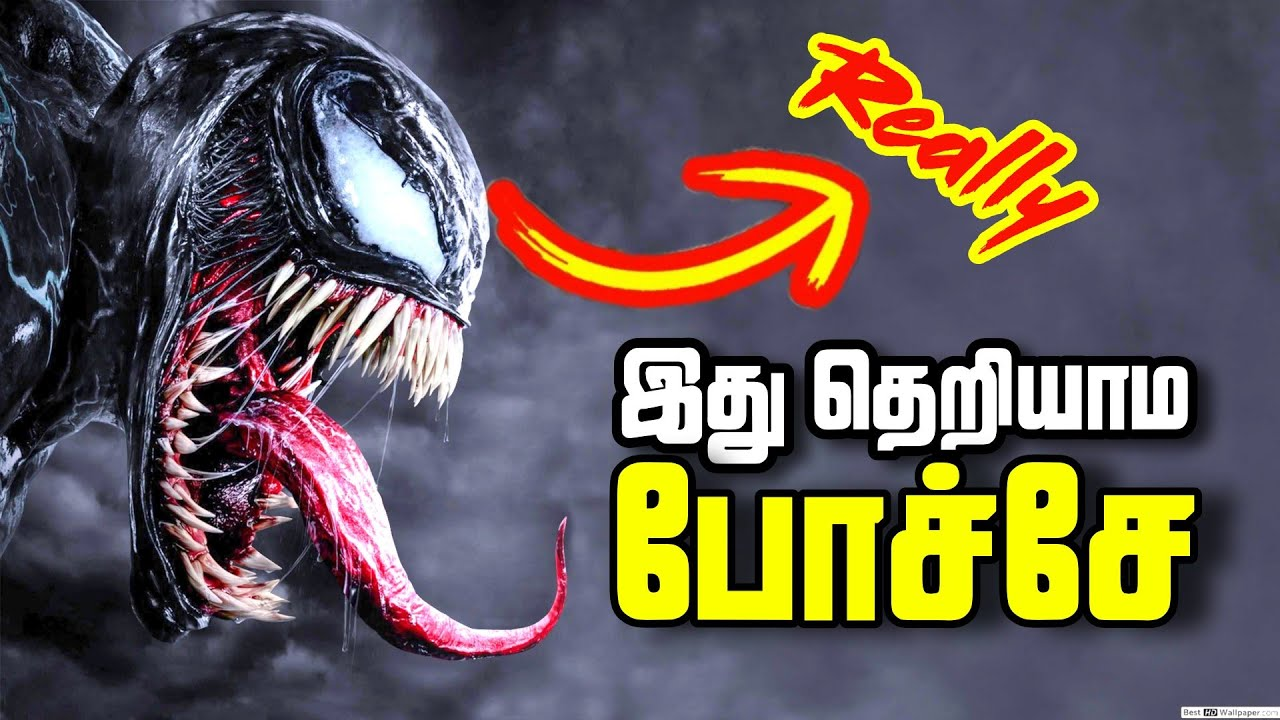 Venom Unknown Facts ( தமிழ் ) - இது யாருக்கும் தெரியாது