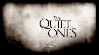 The Quiet Ones: ดัก จับ ผี (Official Trailer)