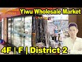 Yiwu Market | 4F | F | District 2 | Yiwu International Trade Center