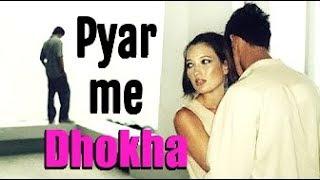 Aansoo dard bhari sad bewafayi shayari poertry video/Sher o Shayari/ Ghazal/Motivational Story/2018