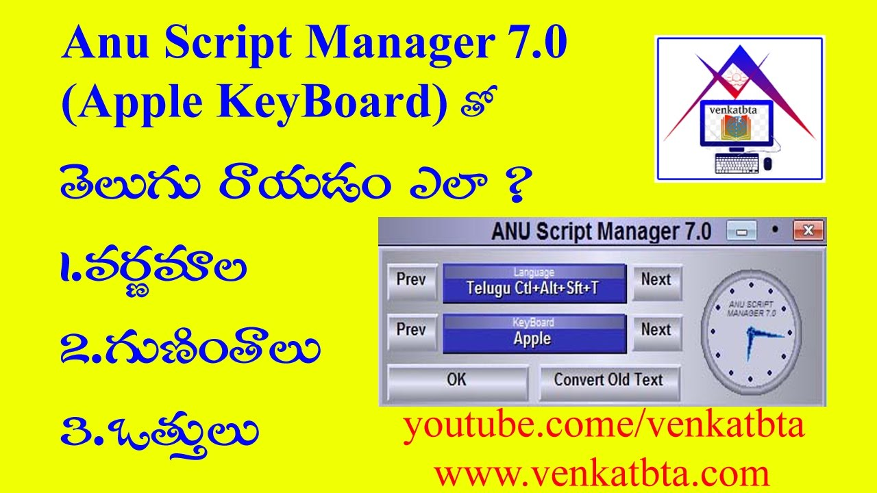 How to type telugu with Anu Script Manager 7 0 with Apple keyboard in MS  Office/Photoshop/Pagemaker