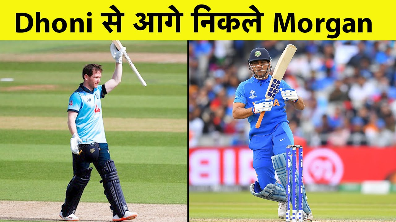Eoin Morgan Breaks MS Dhoni's Unique Record | ENG vs IRE | Sports Tak
