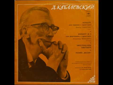 Kabalevsky Violin Concerto / Piano Concerto 3 PIKAIZEN / FELTSMAN LP transfer