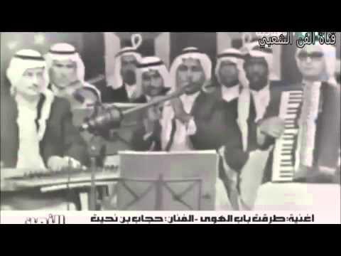 لمحبي بشير شنان الفيديو الوحيد الذي ظهر فيه Youtube