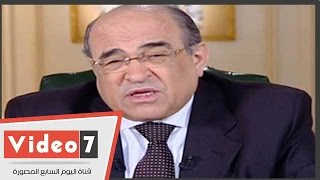 """مصطفى الفقى: مبارك لم يكن خائنا.. """"وكان بيقلق من المشير أبو غزالة"""""""