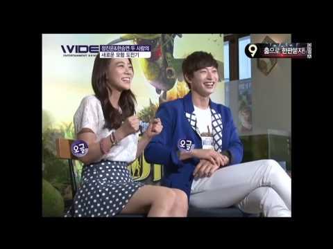 130708 Mnet_WIDE Entertainment News Seungyeon Cut