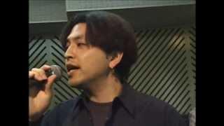 Wo Ai Ni: Vintage Midorikawa Hikaru