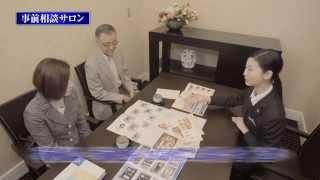 埼玉でご葬儀といえば、創業50年の実績を誇る信頼の葬儀社セレモニー...