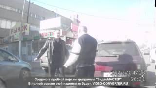 Необычные Драки на Улицах! Новинка года! Впервые на YouTube  .