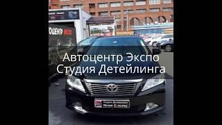 видео «Экспомаркет»
