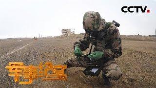 """《军事纪实》 20190507 探秘""""降魔神兵""""训练场(下)  CCTV军事"""