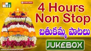 Tangedu Poolalla Tallive Bathukamma Song