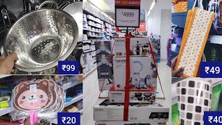 Vishal mega mart tour / very useful kitchen and home products / spl offers
