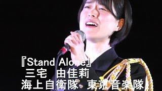 2016.04.16 平成28年春の神武祭 トワイライトコンサート 橿原神宮外拝殿...