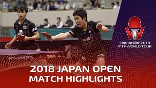 Tomokazu Harimoto/Yuto Kizukuri vs Liang Jingkun/Zhou Kai | 2018 Japan Open Highlights (1/4)
