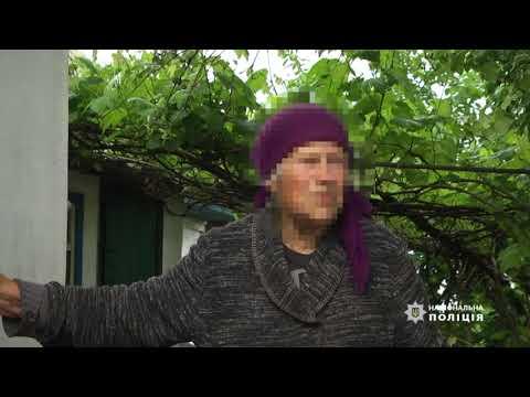На Черкащині затримали серійних домушників