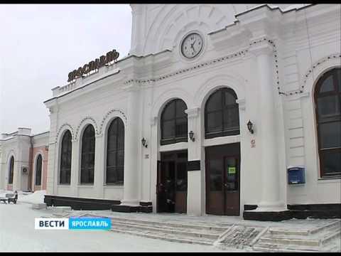 Московский вокзал в Ярославле изменил официальное название
