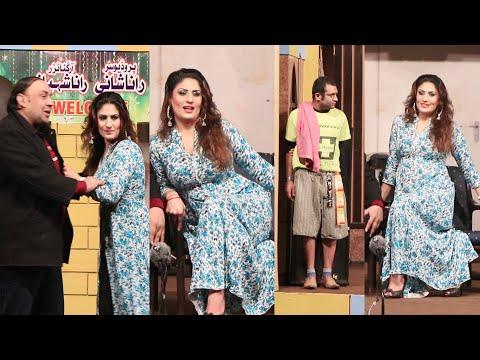 Sonam Chaudhary || Rashid Kamal || Tasleem Abbas ||  New Comedy Stage 2020