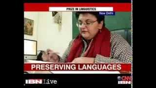 2013 Infosys Prize winner Prof. Ayesha Kidwai talks about her work.