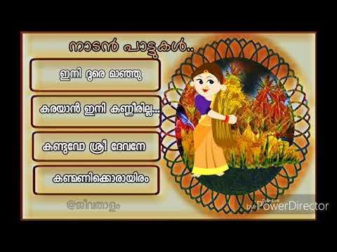 Kanduvo sree devane Swarna thamarayil