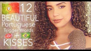 ASMR 12 Beautiful PORTUGUESE Trigger Words + KISSES for SLEEP