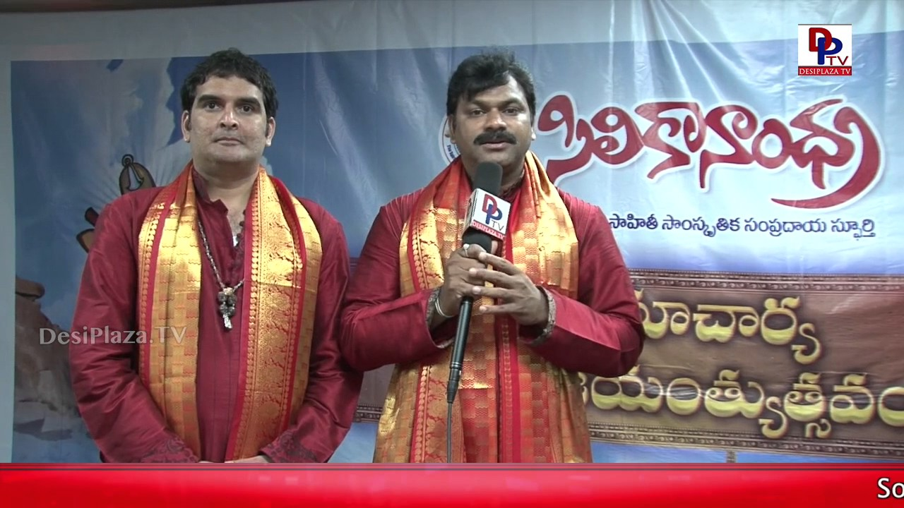 Flute Phani and Violin Vasudevan speaks to DesiplazaTV at Annamacharya 609th Jayanthi || DFW Temple
