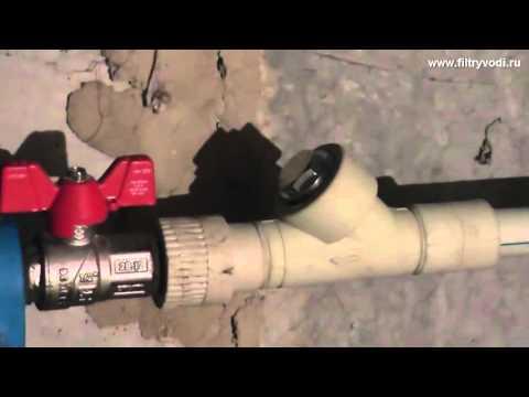 Правила установки водосчётчика в частном доме Главный