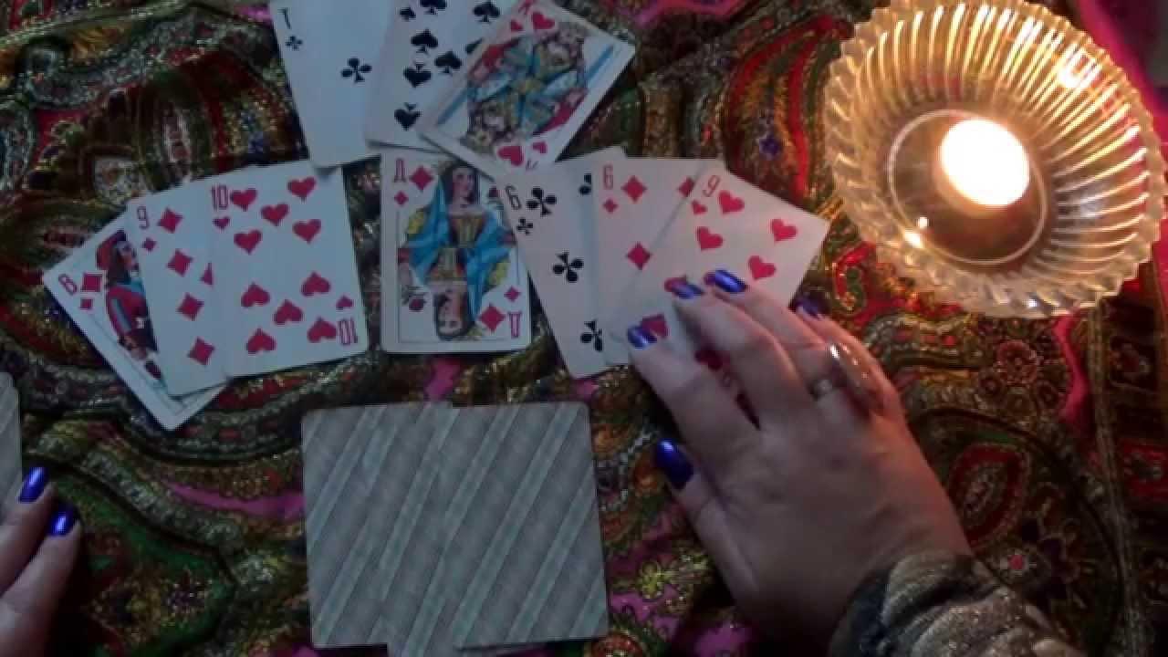 Карты гадалки играть казино вулкан что это такое отзывы