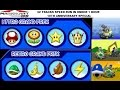 Mario Kart DS: 32 track All Cup Tour speedrun in 52:56:485 (IGT) (MKDS 10th anniversary special)