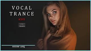 VOCAL TRANCE #293