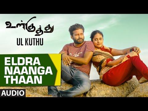 "Eldra Naanga Thaan Full Song Audio | ""ul Kuthu"" | Dinesh, Nanditha |justin Prabhakaran,tamil Songs"