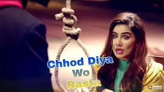 chhod-diya-wo-rasta-jis-raste-se-tu-the-gujare-new-song-arijit-singh-cover-song-2018