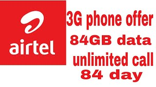 Airtel offer Unlimited call & internet use any handset october 2017