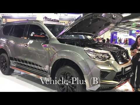 New 2020 Isuzu Mu-X VS New 2020 Nissan Terra Review