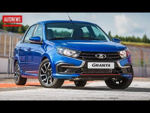 Новая LADA Granta Drive Active: стандартный мотор и спортивная подвеска