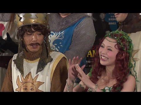 平野綾「やめて!」 ユースケが胸パット枚数を暴露 ミュージカル「モンティ・パイソンの SPAMALOT」会見1 #Monty Python's Spamalot #Aya Hirano