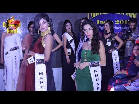 Finale of 'Miss Glamour Faces World India 2017'