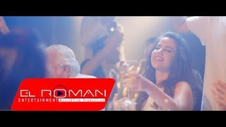 Ezo - Liman 2015 (Official Video)