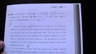 長文速読の勉強法: http://www.motiveup.com/archives/18545669.html 動...