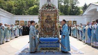 Празднование Святогорской иконы Божией Матери 30.7.19 г.