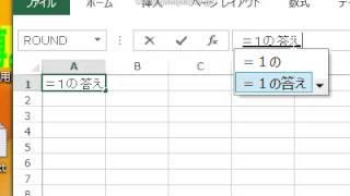 EXCEL2013で=や@の後に文字を入力するエラーになる修正方法 wazaxp37