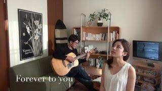 【Forever to you】松井絵里奈 松井絵里奈 検索動画 28