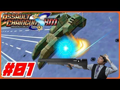 【BBB】硬派系奇ゲー「アサルトチェーンガンズKM」喋りっぱなしプレイPart1 ~ Assault Chaingun KM